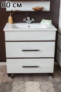 Турин мебель для ванной комнаты
