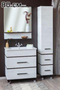 Турин мебель для ванных комнат