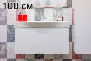 Санфлор мебель для ванной