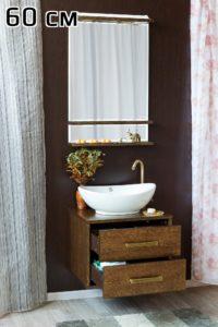 Румба мебель от производителя Sanflor