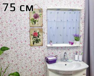 Софи мебель для ванных комнат