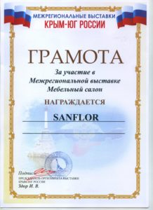 sanflor